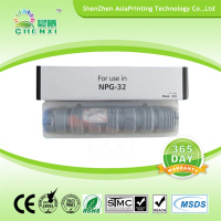 Bulk purchasing website GPR-22 copier toner for canon printer toner cartridge