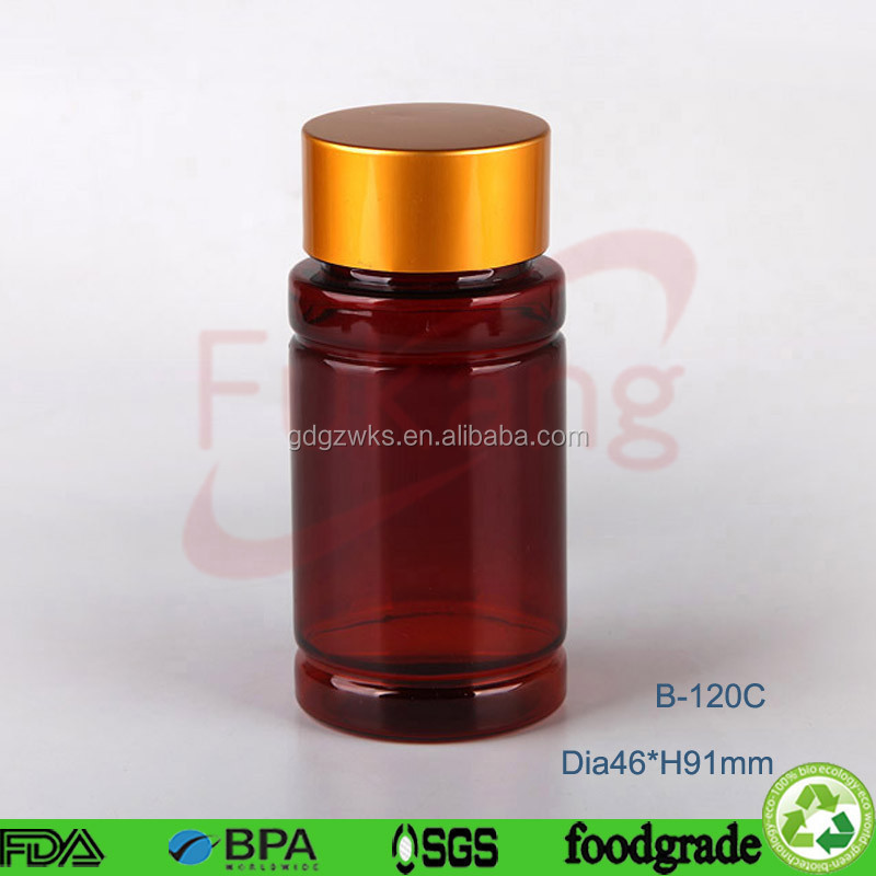 120cc PET amber plastic pill bottle / vegetable oil PET plastic bottle with screw cap,4 oz capsules packing plastic bottle