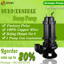 30kw electric sewage waste water submersible pump price wastewater treatment centrifugal pump