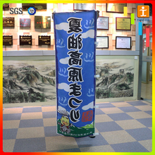Trade show flag and banner printing college polyester flag banner