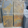 /product-detail/china-rusty-yellow-slate-roofing-stone-floor-tile-1839095520.html