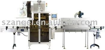 Automatic labeling machine S-150