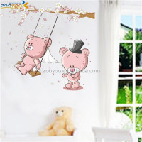 Love You Pink Bear Nursery Removable PVC Wall Sticker Mural Decal (PB 7234)