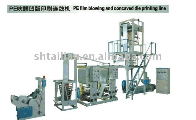 PE Film Blowing and concaved die printing machine