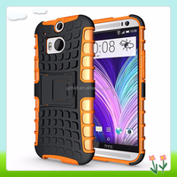 Robot Armor Mobile Phone Case Cover For HTC One M8 Case With Stand For HTC One M8 Cover Case