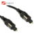TOS-6 ft. OD 5.0mm Molded Type Toslink - Fiber Optic Audio Cable