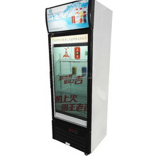 Hot product! transparent display LCD panel is installed on the door of the freezer