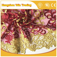 Free sample Wholesale cheap african tulle lace french net lace for wedding dress