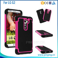Newest football team phone case for lg g2 , armor bumper case for lg g2