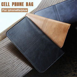 2016 New Hot Businessmen Style Arab Microfiber PU Leather Cell Phone Bag 4 Inch For iphone 5s Wallet Case