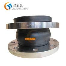 Carbon Steel Galvanized Flange type Rubber Expansion Joint