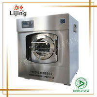 15~100kg CE approved automatic types of industrial garment washing