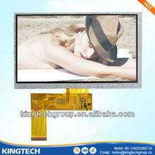14 White LED largest lcd monitor 7.0 inch