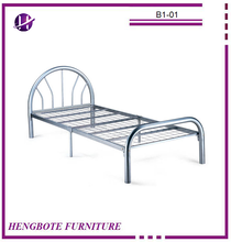 B1-01 Low Price Metal Single Bed New Design Single Bed