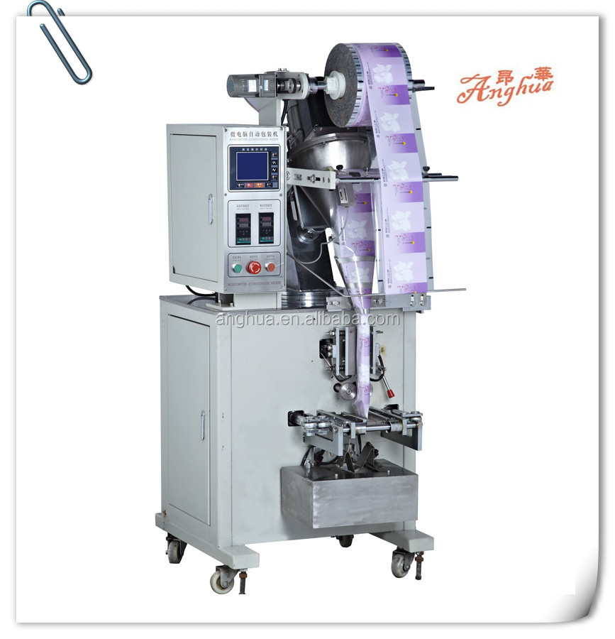 Back sealing coffee stick filling and sealing machine