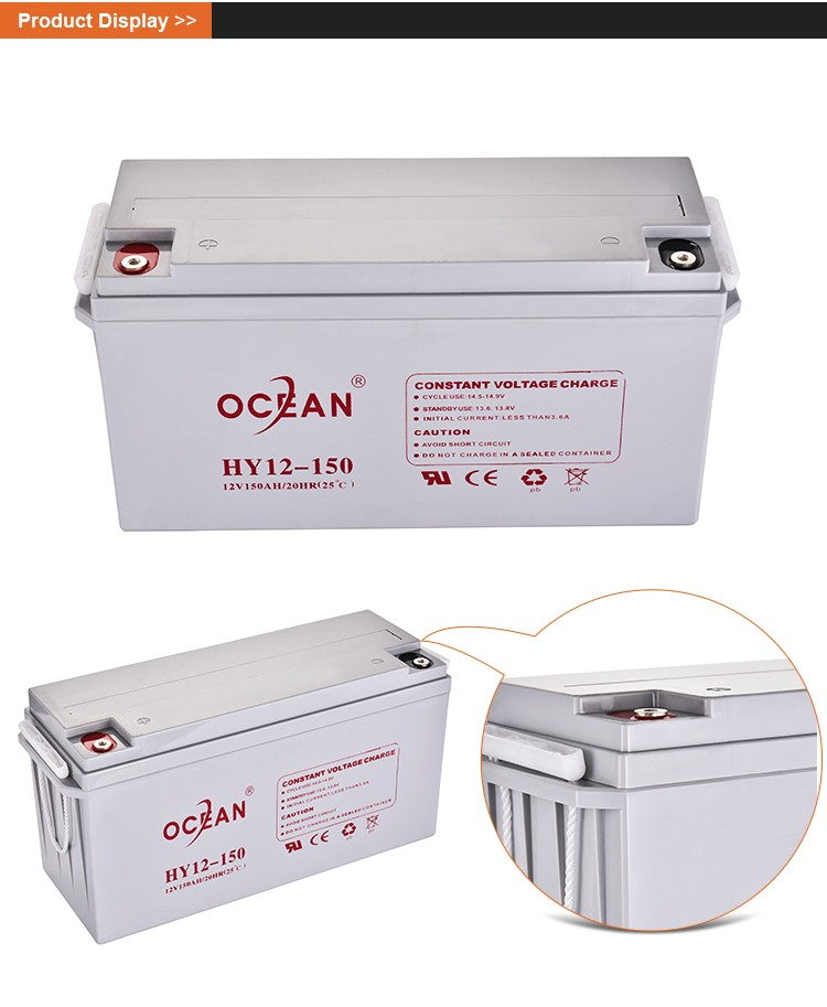 Professional deft design superior quality 12V 150ah battery deep cycle
