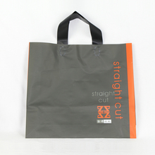 Custom printing bio flat bottom shopping plastic bags