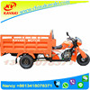 250cc locin water cooled motorcycle engine cargo tricycle 3 wheel motorcycle trailer with cheap price