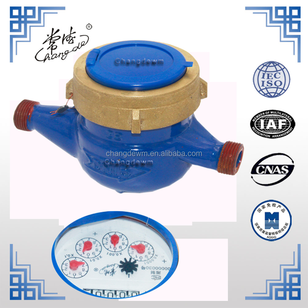 "LXSG High Performance cast iron Dry Type Multi Jet 1/2"" water meter"