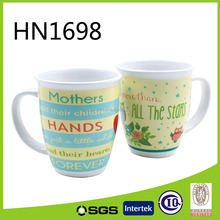 mother's day design ceramic coffee gift mug