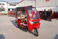 YF-QQ14electric tricycle for passengers