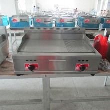Hot Selling New Condition Counter Top Half Ribbed Half Flat Gas Griddle Oven (OT-GA-721)