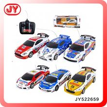 New Hot-sale wholesale with great price 1/5 gas on road rc car