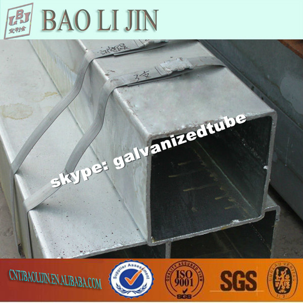 GI M.S. Square Steel Tube