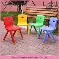 Superior colorful durable children plastic school chair