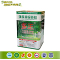 low temperature resistant CR type spray adhesive