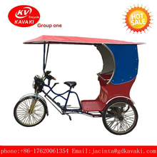 china factory for high quatity pedal and electric battery assisted human power tricycle with passenger 3 wheel bike rickshaw