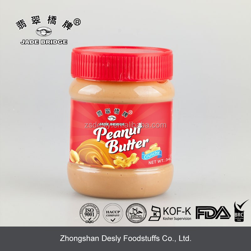 Peanut butter - High quality USA