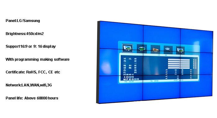 lcd video wall lcd video wall lcd video wall lcd video wall lcd video wall lcd video wall lcd video wall