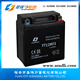 automatic motorcycle Sealed Maintenance Free Rechargeable mini moto g Battery (12V3AH)
