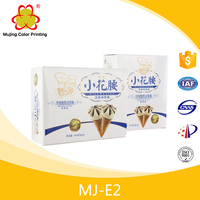 2015 Hot Sales Mini Ice Cream Packing Box Various Size Customization