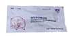 /product-detail/pig-sow-progesterone-colloidal-gold-test-strip-pig-pregnancy-test-strip-paper-by-urine-test-strip-0024--60550057087.html