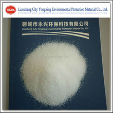 Polyacrylamide used as industrial water treatment chemical