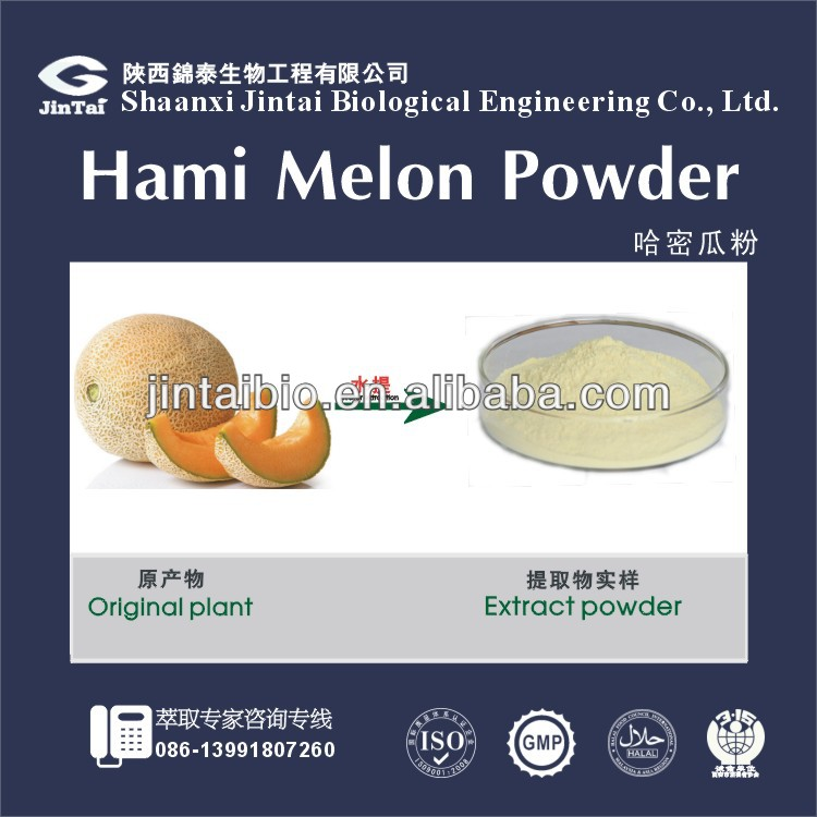 hamimelon concentrate natural hami melon seed extract powder