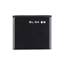 Cheap Mobile Phone Battery Mobile Phone Standard Replacement Battery for BL-5X