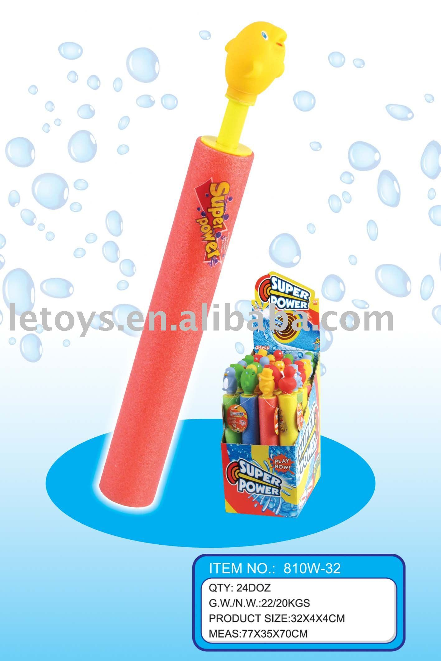 sponge high power water gun