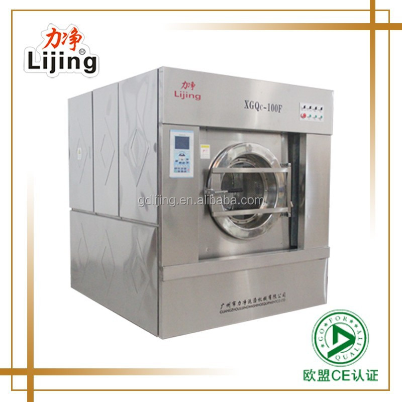 Ethiopia Heavy Equipment Industrial Laundry Washing Machinery used for baby clothes