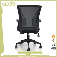 Modern Executive Office Chair with Lumbar Support