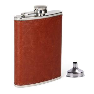 8 oz Brown Leather Drinking Flask for Storing Whiskey Alcohol Liquor