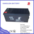 deep cycle battery solar 200ah maintenance free wholesale