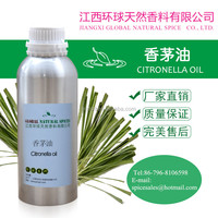 Bulk Citronella Oil,best price for citronella oil