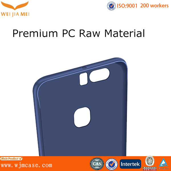 Eco-friendly PC case for Huawei P9 with electroplating