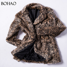 Hot Ladies Fashion Style Customized Pattern Leopard Women Artificial Fur Coat