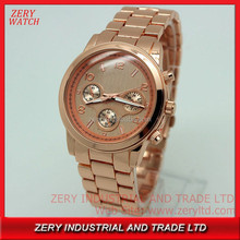 R0475 fashion alloy china watches corporate gifts watch