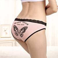 Yun Meng Ni Hot Sale Women Printing butterfly Sexy Underwear Ladies Cute Girl Panties