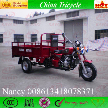 Guang zhou factory three wheel cargo motorcycles